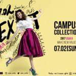 07/02[sun] CAMPUS SOLLECTION2017 に京橋店西川が参加いたします。